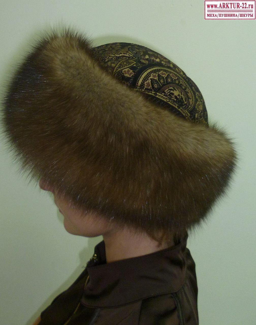 Выкройка меховой шапки боярочка