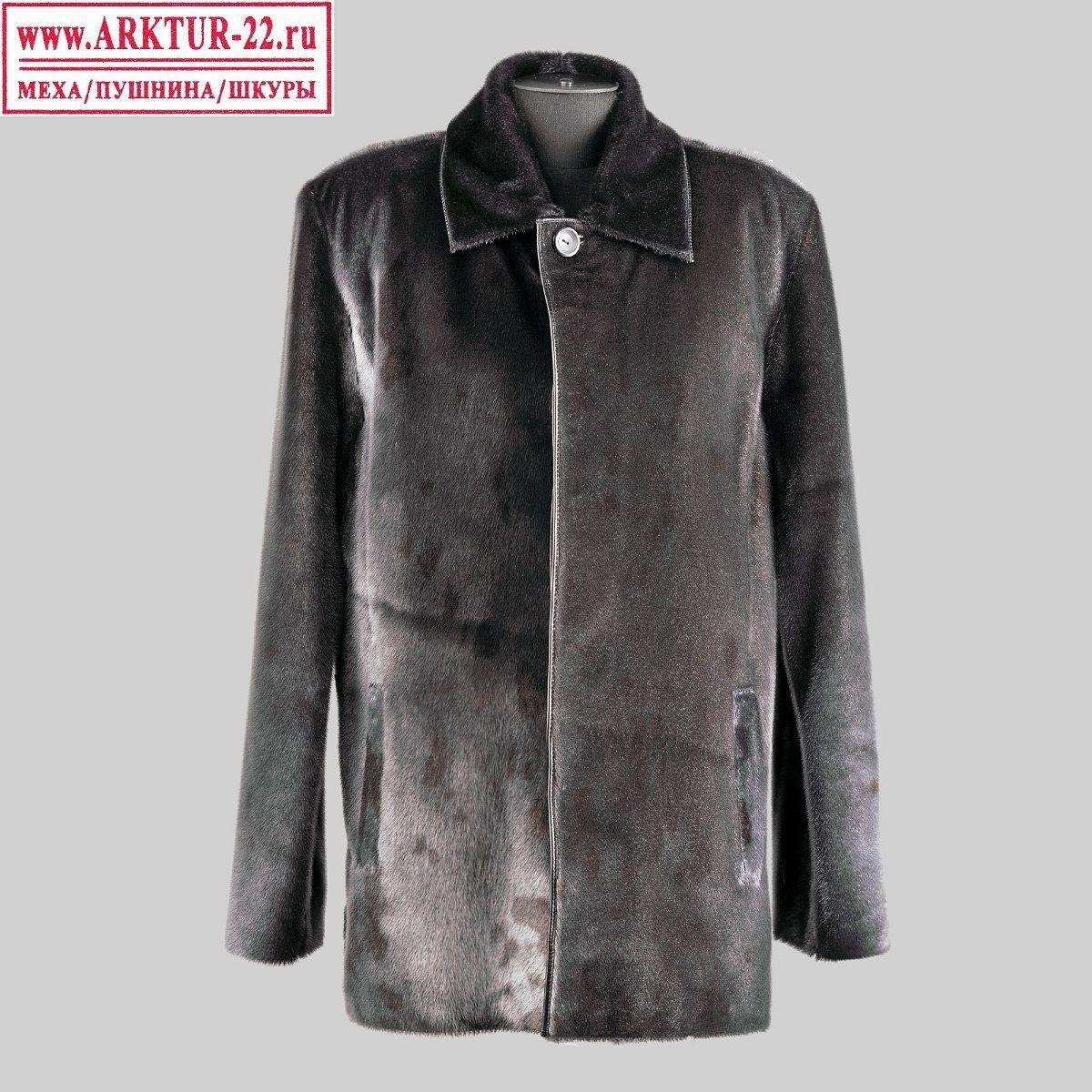 Купить Шубу Куртку