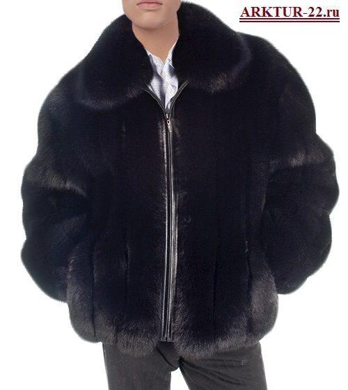 Купить Меховую Куртку Мужскую