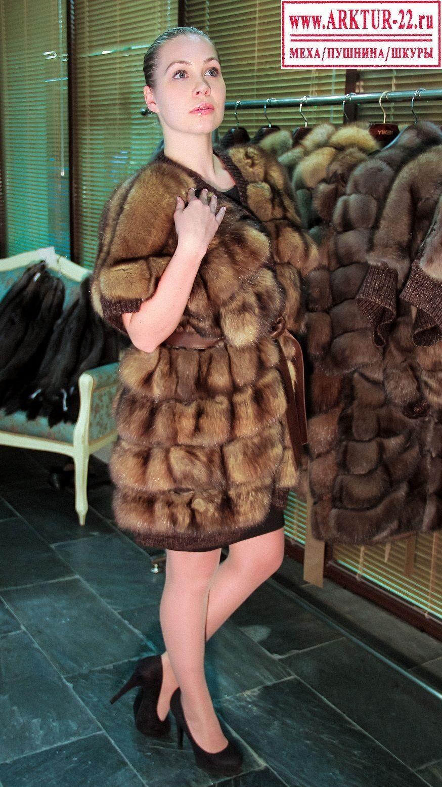 Купить павлопосадские платки с мехом в москве и области