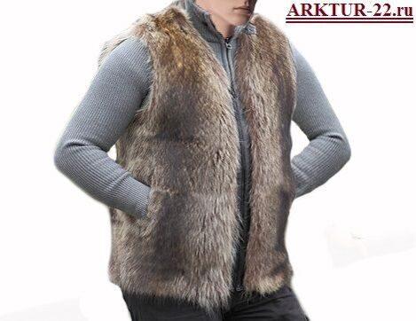 Мужские жилеты с натуральным мехом